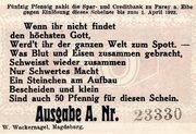 50 Pfennig (Parey an der Elbe) – revers