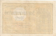 200,000 Mark (Wilsdruff) – revers