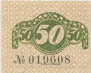 50 Pfennig (Chemnitz) – revers