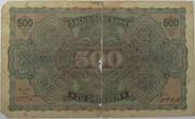 500 Mark (Sächsische Bank) – revers