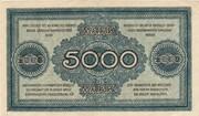 5000 Mark (Sächsische Bank) – revers