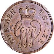 4 Pfennige - Georg Wilhelm – avers