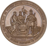 Medal - Start of conflicts between Schleswig-Holstein and Denmark – avers