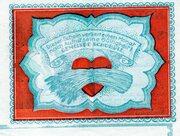50 Pfennig (Schobüll) – revers