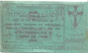 80 Heller (Schwarzenau) – revers
