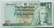 1 Pound (Royal Bank of Scotland) – avers