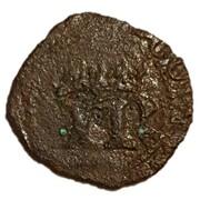 1 Farthing - James III (Type II) – avers