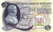 5 Pounds (Royal Bank of Scotland) – avers