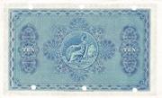 10 Pounds (British Linen Bank) – revers