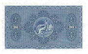 20 Pounds (British Linen Bank) – revers