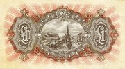 1 Pound (National Bank of Scotland) – revers