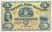 5 Pounds (National Bank of Scotland) – avers