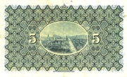 5 Pounds (National Bank of Scotland) – revers