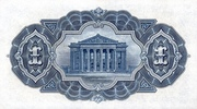 1 Pound (Commercial Bank of Scotland) – revers
