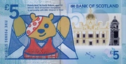 5 Pounds - Bank of Scotland - B.B.C. Children in Need – revers