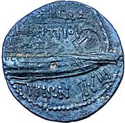 Bronze Æ - Demetrios II Nikator – revers