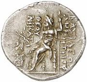 Drachm - Demetrios II Nikator (Tarsos) – revers