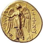 Stater - Antiochos I Soter (Susa) – revers