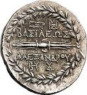 Tetradrachm - Alexander I Balas (Seleucia Pieria) – revers