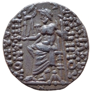 Tétradrachme - Philippe I Philadelphe (Antioche) – revers