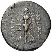 Bronze Æ23 - Seleukos IV Philopator (Ekbatana) – revers