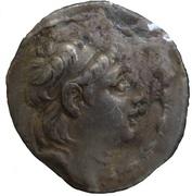 Drachm - Antiochos VII Sidetes – avers