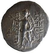 Drachm - Antiochos VII Sidetes – revers