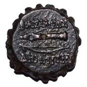 AE20 - Demetrius I Soter (Antioch mint) – revers