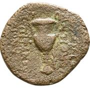 Bronze Æ16 - Antiochos VI – revers