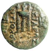 Chalque - Antiochus II Théos (Sardes, Lydie) – revers