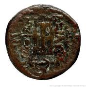 Dichalque d'Antiochos II Theos – revers