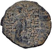 Bronze Æ19 - Antiochos IX Kyzikenos (Antioch mint) – revers