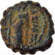 AE - Antiochus IV Epiphanes – revers