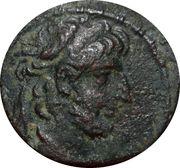 Hémiobole d'Antiochos XII Dionysos – avers