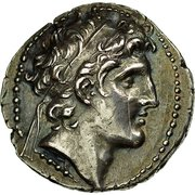 Drachm - Alexander I Balas (Antioch mint) – avers