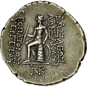 Drachm - Alexander I Balas (Antioch mint) – revers