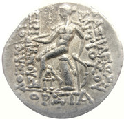 Drachm - Antiochos VI Dionysos, Antioch – revers