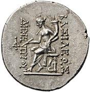 Tetradrachm - Demetrios I Soter (Antioch) – revers