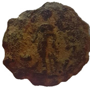 AE14 - Demetrius I Soter (162-150 BC) (Seleucid Empire) (Serrate) – revers