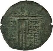 Antiochos VIII Grypos - AE19 Hemiobol – revers