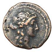 Bronze Æ19 - Demetrios II Nikator (Antioch) -  avers