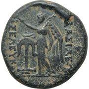 Bronze Æ20 - Seleukos II Kallinikos (Antioch) -  avers