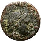 Bronze Æ18 - Antiochos II Theos – avers