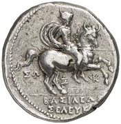 Tetradrachm - Seleukos I Nikator (Ekbatana) – revers