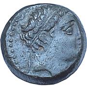 Bronze Æ - Demetrios II Nikator – avers