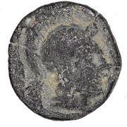 Bronze Æ7 (Selge, Pisidia) – revers