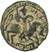 Fals - Kaykhusraw I - 1192-1211 AD (Horseman type - 1st reign) – avers