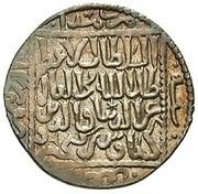 Dirham - Kayka'us II - 1246-1250 AD (1st reign) – revers