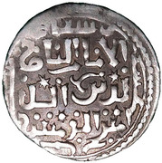 Dirham - Kayqubād I (Seljuq sultans of Rum - Anatolia - Konya mint) – avers
