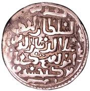 Dirham - Kayqubād I (Seljuq sultans of Rum - Anatolia - Konya mint) – revers